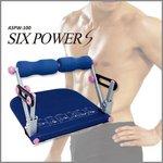 アベント シックスパワーS ASPW-100 【正規品】 マルチフィットネス器具 【腹筋マシン】
