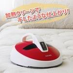 HAAN(ハーン) ヒートふとんクリーナー  VFJ-7000  【正規品】
