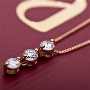 【鑑別書付】ダイヤモンドペンダント/ネックレス 0.24ct スリーストーン K18 ピンクゴールド ダイヤ3ストーン 鑑別書付き f04