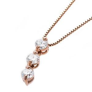 【鑑別書付】ダイヤモンドペンダント/ネックレス 0.24ct スリーストーン K10 ピンクゴールド ダイヤ3ストーン 鑑別書付き