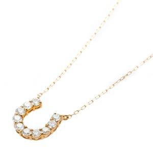【鑑別書付】K18イエローゴールド 天然ダイヤネックレス ダイヤモンドペンダント/ネックレス0.5ct 馬蹄モチーフ h02