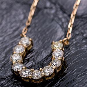 【鑑別書付】K18イエローゴールド 天然ダイヤネックレス ダイヤモンドペンダント/ネックレス0.5ct 馬蹄モチーフ f04