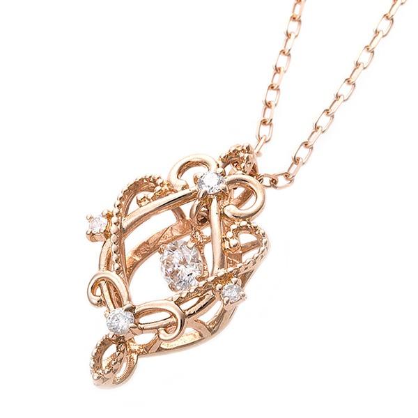 【鑑別書付】K18ピンクゴールド 天然ダイヤネックレス ダイヤモンドペンダント/ネックレス0.13ct フラワーモチーフf00