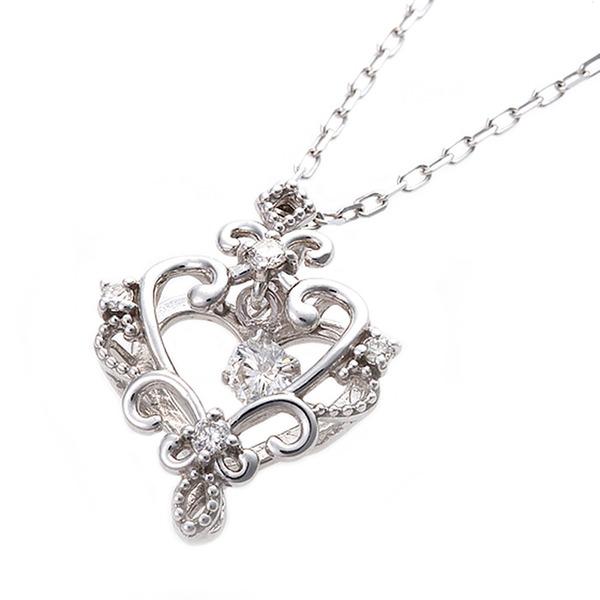 【鑑別書付】K18ホワイトゴールド 天然ダイヤネックレス ダイヤモンドペンダント/ネックレス0.13ct ハートモチーフf00