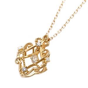 【鑑別書付】K18イエローゴールド 天然ダイヤダイヤモンドペンダント/ネックレス0.13ct フラワーモチーフ