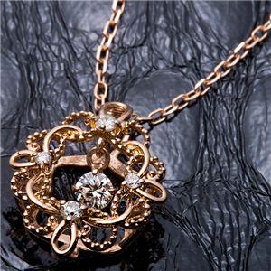 【鑑別書付】K18ピンクゴールド 天然ダイヤネックレス ダイヤモンドペンダント/ネックレス0.13ct フラワーモチーフ h03
