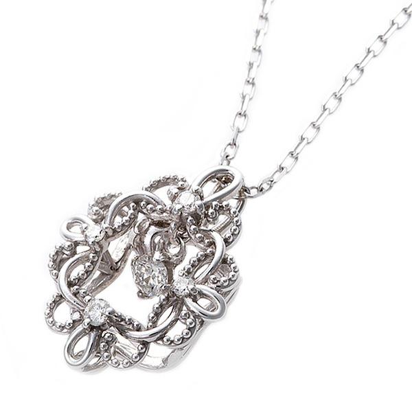【鑑別書付】K18ホワイトゴールド 天然ダイヤネックレス ダイヤモンドペンダント/ネックレス0.13ct フラワーモチーフf00