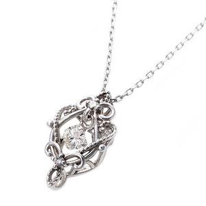 【鑑別書付】ダイヤモンドペンダント/0.05ct K10 ホワイトゴールド アラベスク フラワーモチーフ 鑑別書付き