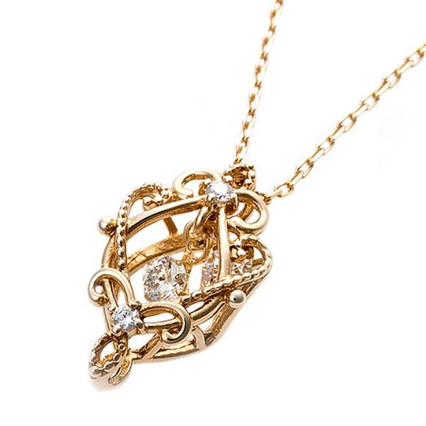 【鑑別書付】ダイヤモンドペンダント/ネックレス 0.05ct K10 イエローゴールド アラベスク フラワーモチーフ 鑑別書付きf00