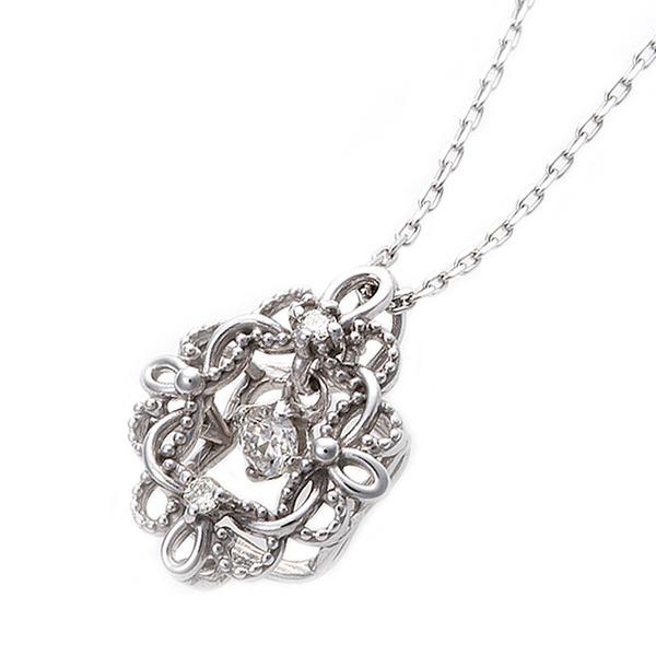 【鑑別書付】ダイヤモンドペンダント/ネックレス 0.05ct K10 ホワイトゴールド アラベスク フラワーモチーフ 鑑別書付きf00