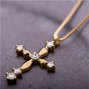 【鑑別書付】K18イエローゴールド 天然ダイヤネックレス ダイヤモンドペンダント/ネックレス0.10ct クロスモチーフ h03