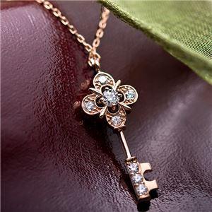 【鑑別書付】K18ピンクゴールド 天然ダイヤネックレス ダイヤモンドペンダント/ネックレス0.11ct キーモチーフ f04