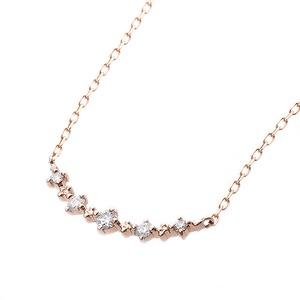 【鑑別書付】K18ピンクゴールド 天然ダイヤダイヤモンドペンダント/ネックレス0.11ct ダイヤ5ストーン