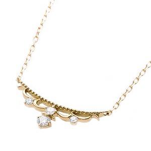【鑑別書付】K18イエローゴールド 天然ダイヤダイヤモンドペンダント/ネックレス0.10ct ダイヤ4ストーン