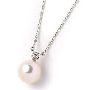 【鑑別書付】あこや真珠 オーロラ花珠真珠ネックレス パールネックレス 8.0mm珠 天然ダイヤモンド付き 0.03ct K18金ホワイトゴールド - 拡大画像