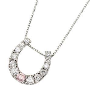 ダイヤモンド ピンクダイヤモンドペンダント/ネックレス プラチナ Pt900 13石 合計0.2ct 馬蹄型 鑑別書付き h02