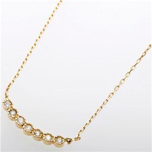 K10イエローゴールド 天然ダイヤモンドペンダント/ネックレス ダイヤ0.07ct 7石ダイヤ h01