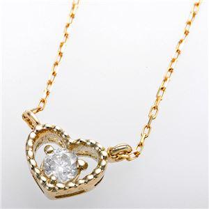 K10イエローゴールド 天然ダイヤモンドペンダント/ネックレス ダイヤ0.08ct アンティーク調ハートモチーフ h01