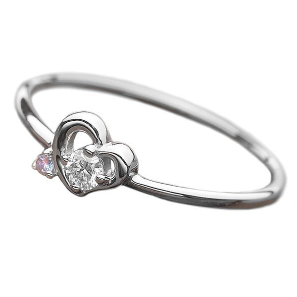【鑑別書付】プラチナPT950 天然ダイヤリング 指輪 ダイヤ0.05ct アイスブルーダイヤ0.01ct 12.5号 ハートモチーフf00