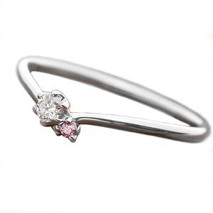 【鑑別書付】プラチナPT950 天然ダイヤリング 指輪 ダイヤ0.05ct ピンクダイヤ0.01ct V字モチーフ