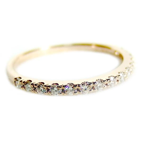 【鑑別書付】K18ピンクゴールド 天然ダイヤリング 指輪 ダイヤ0.20ct 12.5号 ハーフエタニティリングf00