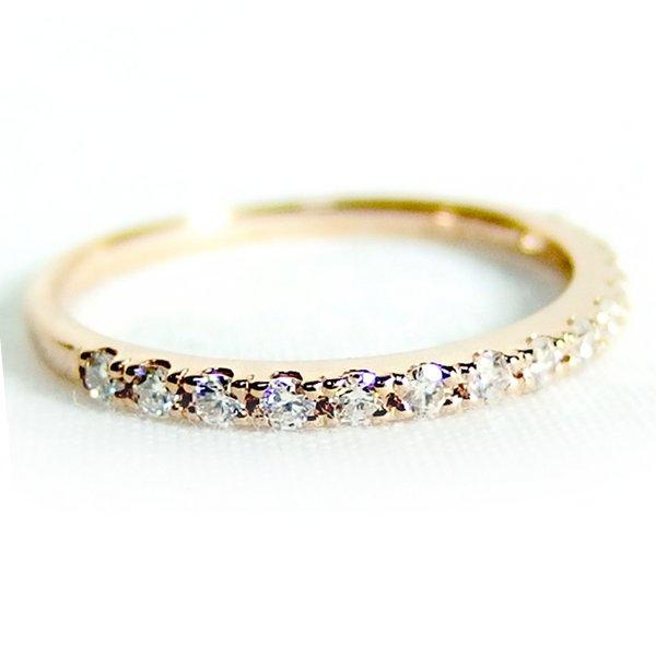 K18ピンクゴールド 天然ダイヤリング 指輪 ダイヤ0.20ct 10号 Good H SI ハーフエタニティリングf00