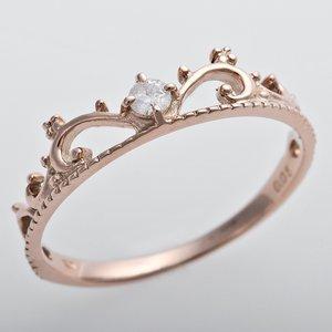 ダイヤモンド リング K10ピンクゴールド ダイヤ0.05ct 8号 アンティーク調 プリンセス ティアラモチーフ  h01
