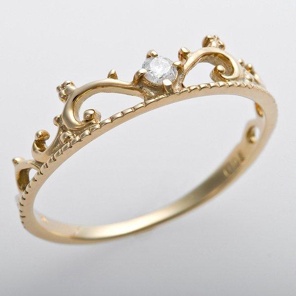 ダイヤモンド リング K10イエローゴールド ダイヤ0.05ct 9.5号 アンティーク調 プリンセス ティアラモチーフ f00
