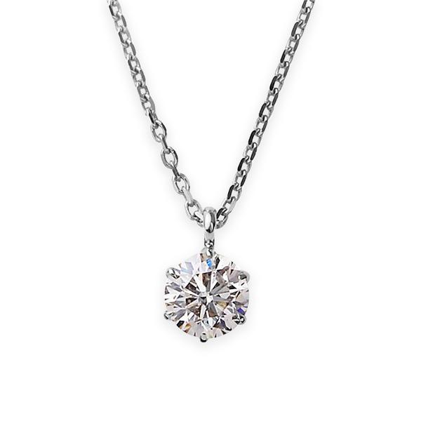 ダイヤモンドペンダント/ネックレス 一粒 K18 ホワイトゴールド  0.3ct ダイヤネックレス 6本爪 Kカラー I1クラス Poor 中央宝石研究所ソーティング済みf00