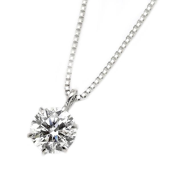 【鑑定書付】 ダイヤモンド ネックレス 一粒 プラチナ Pt900 0.5ct ダイヤネックレス 6本爪 H〜Fカラー VSクラス Excellentアップ 3EX若しくはH&C 中央宝石研究所ソーティング済み
