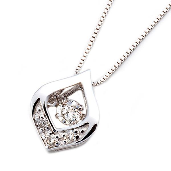 ダイヤモンドペンダント/ネックレス 一粒  K18 ホワイトゴールド 0.1ct ダンシングストーン ダイヤモンドスウィングネックレス 揺れるダイヤが輝きを増す☆ 雫モチーフ 揺れる ダイヤf00