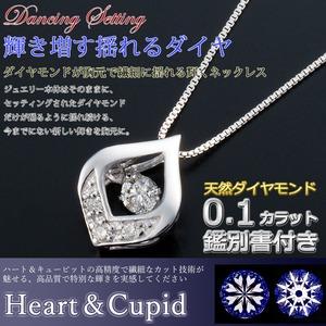 ダイヤモンドペンダント/ネックレス 一粒  K18 ホワイトゴールド 0.1ct ダンシングストーン ダイヤモンドスウィングネックレス 揺れるダイヤが輝きを増す☆ 雫モチーフ 揺れる ダイヤ f05