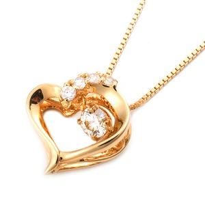 ダイヤモンドペンダント/ネックレス 一粒  K18 イエローゴールド 0.1ct ダンシングストーン ダイヤモンドスウィングネックレス 揺れるダイヤが輝きを増す ハートモチーフ 揺れる ダイヤ 鑑別書付き