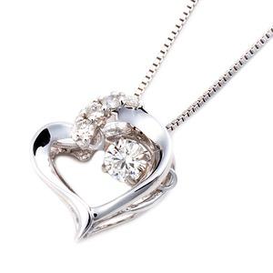 ダイヤモンドペンダント/ネックレス一粒K18ホワイトゴールド0.1ctダンシングストーン揺れるダイヤハート正規品タグ鑑別書付き