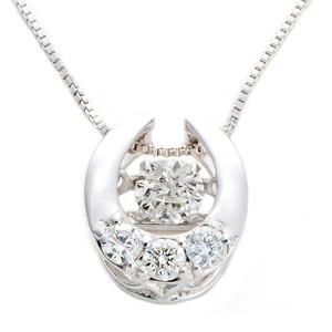 ダイヤモンドペンダント/ネックレス一粒K18ホワイトゴールド0.2ctダンシングストーンダイヤモンドスウィングネックレス揺れるダイヤが輝きを増す馬てい馬蹄モチーフ揺れるダイヤ鑑別書付き