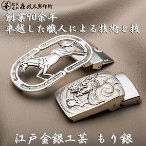ベルトバックル 角型透かし 無地 3cmベルト幅用 銀製 磨き仕上げ 日本伝統工芸品 ハンドメイド スターリングシルバー h03