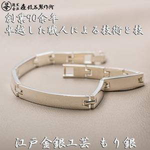 ブレスレット Mサイズ 18cm 銀製 磨き仕上げ 日本伝統工芸品 ハンドメイド スターリングシルバー h03