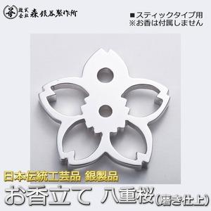 香立て 八重桜 銀製 磨き仕上げ 日本伝統工芸品 ハンドメイド スターリングシルバー