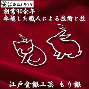 ペンダントトップ 切り抜き 猫A ねこ 銀製 磨き仕上げ 日本伝統工芸品 ハンドメイド スターリングシルバー h03