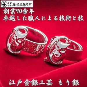 リング 月にふくろう 岩石 梟 指輪 銀製 磨き仕上げ 日本伝統工芸品 ハンドメイド スターリングシルバー h03