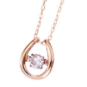 ダイヤモンドペンダント/ネックレス 一粒 K18 ピンクゴールド 0.08ct ダンシングストーン ダイヤモンドスウィングネックレス 揺れるダイヤが輝きを増す☆ 馬蹄モチーフ 揺れる ダイヤ