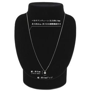 ダイヤモンドペンダント/ネックレス 一粒 プラチナ Pt900 0.3ct ダイヤネックレス 6本爪 無色透明 Dカラー SI2 Excellent エクセレント EXハート&キューピット 鑑定書付き h03