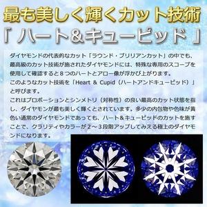 ダイヤモンドペンダント/ネックレス 一粒 プラチナ Pt900 0.3ct ダイヤネックレス 6本爪 無色透明 Dカラー SI2 Excellent エクセレント EXハート&キューピット 鑑定書付き f05