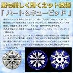 ダイヤモンドペンダント/ネックレス 一粒 プラチナ Pt900 0.3ct ダイヤネックレス 6本爪 無色透明 Dカラー SI2 Excellent エクセレント EXハート&キューピット 鑑定書付き