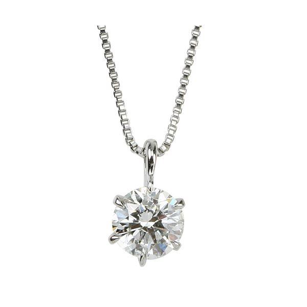 ダイヤモンド ネックレス 一粒 プラチナ Pt900 0.3ct 6本爪 0.3カラット ダイヤネックレス ペンダント 鑑別書付きf00
