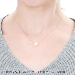 アコヤ真珠 ネックレス パールネックレス K18 ピンクゴールド 8mm 8ミリ珠 40cm 長さ調節可能(アジャスター付き) あこや真珠 ペンダント パール 本真珠