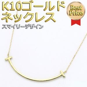 ネックレス K10 イエローゴールド スマイリー シンプル ペンダント