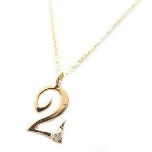 ナンバーネックレスダイヤモンドネックレス一粒0.01ctK18ゴールド数字2ダイヤネックレスペンダント