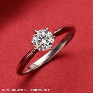ダイヤモンド ブライダル リング プラチナ Pt900 0.4ct ダイヤ指輪 Dカラー SI2 Excellent EXハート&キューピット エクセレント 鑑定書付き 14号