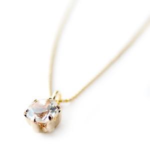 ネックレス アクアマリン K18 イエローゴールド 3月 誕生石 一粒 シンプル プチネックレス ペンダント